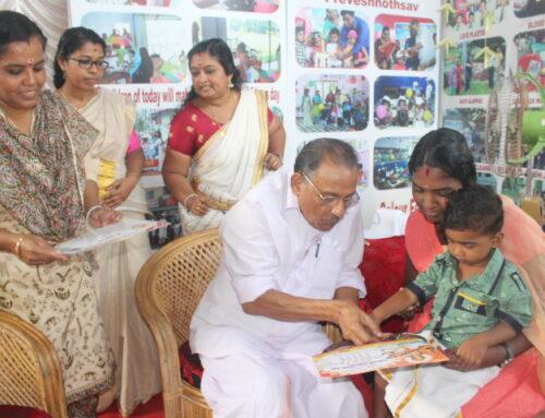 Vidhyrambham 2019